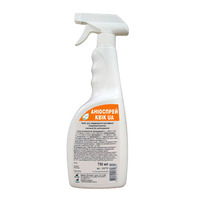 Disinfectant Aniospray Quick Laboratoires ANIOS for disinfection of surfaces and equipment, liquid - 750 ml, with a sprayer. Preparation of working solution is not required (ready for use) QC-027