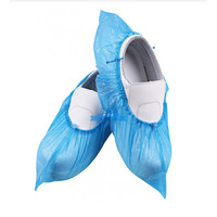 Disposable shoe covers 1.5 gr (RM-015), в интернет-магазине